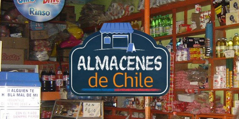 Invitan a participar de concurso de capital almacenes de chile san carlos al d a - Almacenes san carlos ...